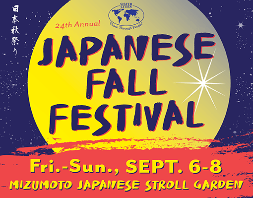 Japanese Fall Festival 2019 Web Graphic